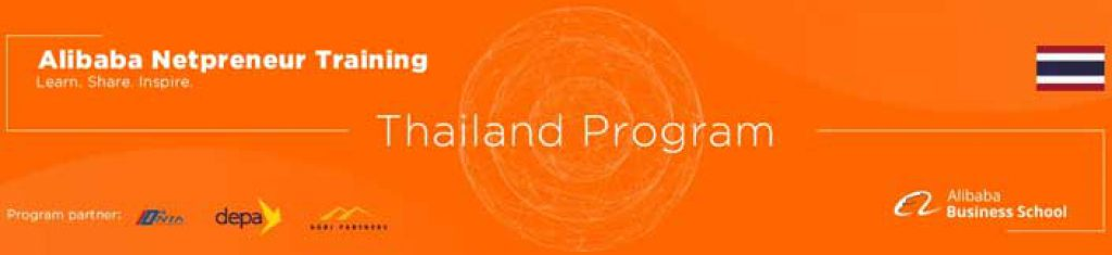Alibaba-Netpreneur-Training-Program-Thailand2
